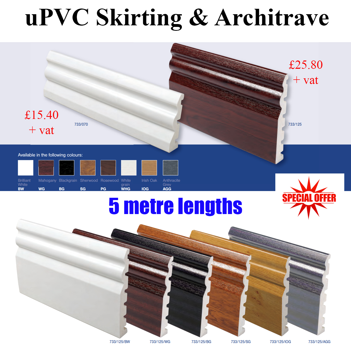 uPVC Skirting from Enterprise Building Products Limited